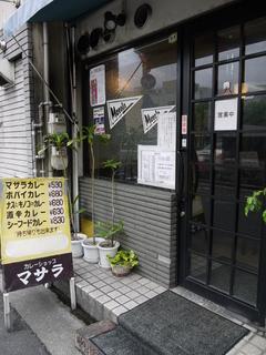 マサラ店外.JPG