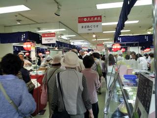 大京都展2.jpg